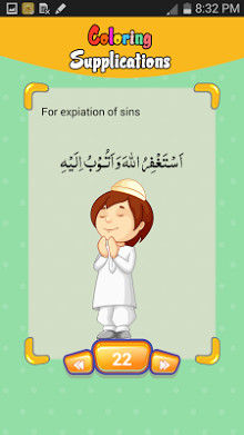 Muslim Kids Dua Coloring Book-2