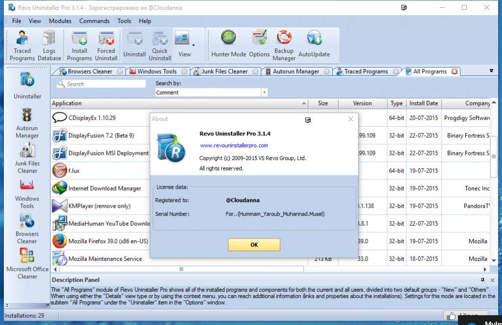 revo uninstaller pro 3.1.6 serial key