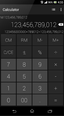 Calculator - Simple & Stylish-1